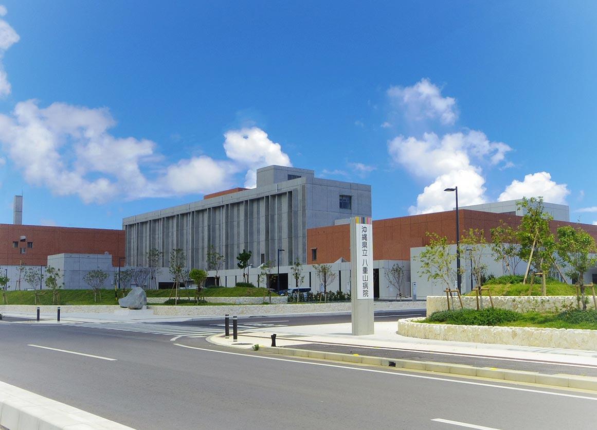 沖縄県立八重山病院-沖縄県立病院 (公式)2